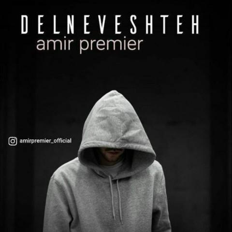 دانلود موزیک جدید امیر پریمایر دل نوشته