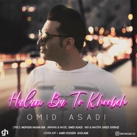 دانلود موزیک جدید امید اسدی حالم با تو خوبه
