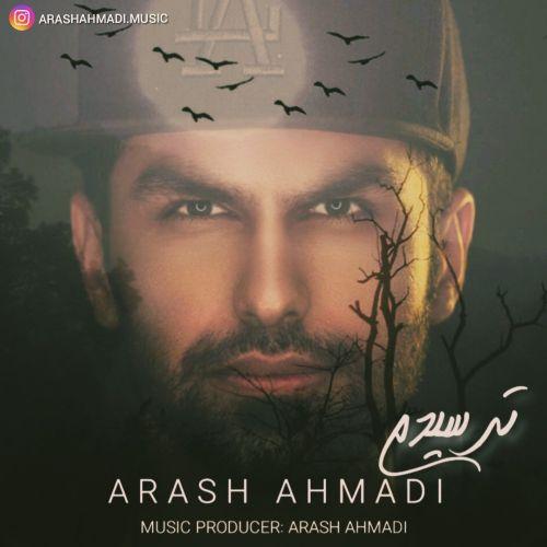 دانلود موزیک جدید آرش احمدی ترسیدم