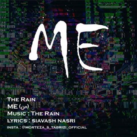 دانلود موزیک جدید The Rain Me