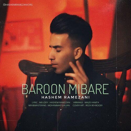 دانلود موزیک جدید هاشم رمضانی بارون میباره