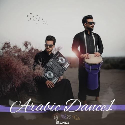 دانلود موزیک جدید Dj Mb 23 Arabic Dance1
